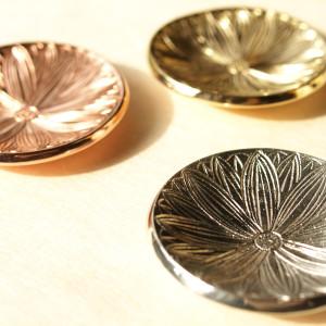 Small Ornamental Plate