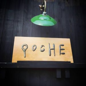 Order : Patisserie cafe poCHE's sign (2016 repaired) taken by poCHE 01