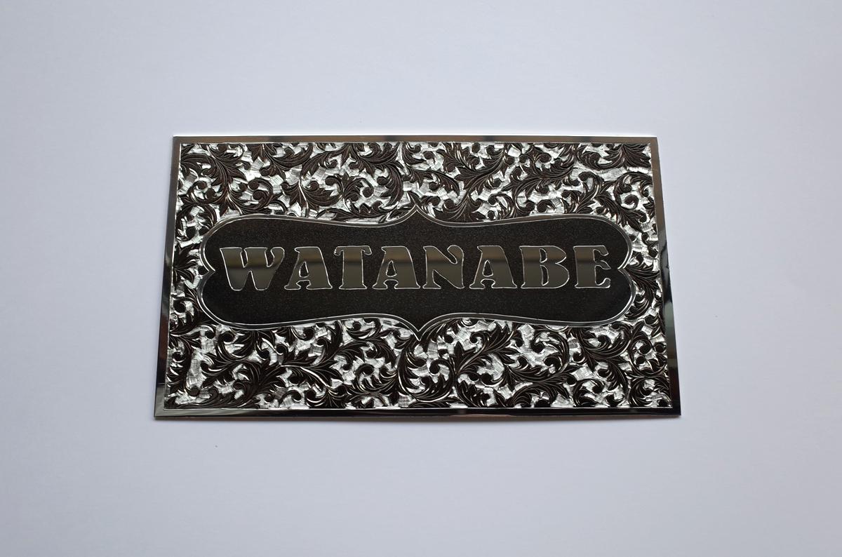 Order : Watanabefamily's Nameplate